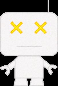 ロボット困り